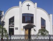 Никопольская Церковь ЕХБ