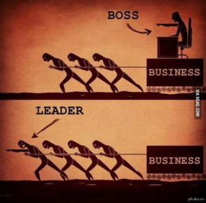 boss_and_leader